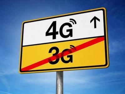 """Украинским мобильным операторам дали """"зеленый свет"""" на запуск 4G"""