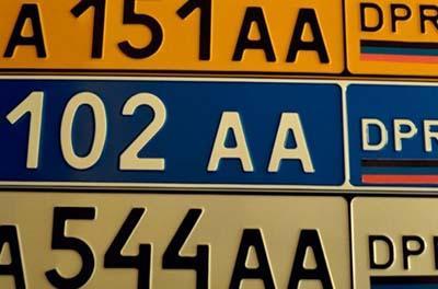Что ждет автовладельцев с номерами «Л/ДНР» в Украине