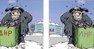 Между «ДНР» и «ЛНР» начинаются «таможенные разборки»