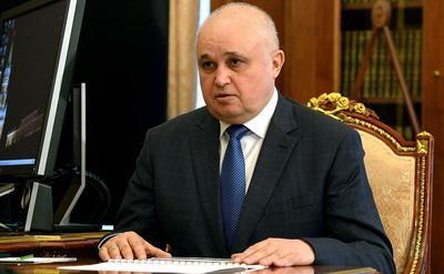 Кемеровскую область возглавил уроженец Мариуполя. ВИДЕО