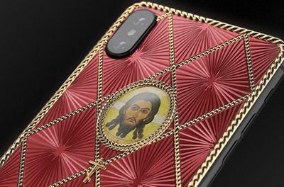 В РФ выпустили iPhone для верующих за 4 750 долларов.