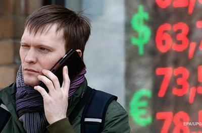 Реквием по рублю: обнародованы последние данные