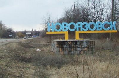 Боевики ограничили выезд жителям оккупированного Новоазовска