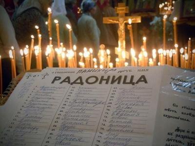 Поминальные дни 2018 в Украине: традиции Антипасхи и Радоницы