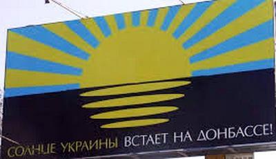 Названы главные проблемы у Украины и России с оккупированным Донбассом