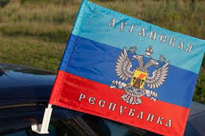 В «ЛНР» назначили нового министра вместо арестованного