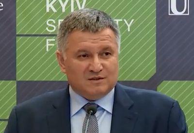 Аваков рассказал, как Запад дал России отколоть куски Украины (ВИДЕО)