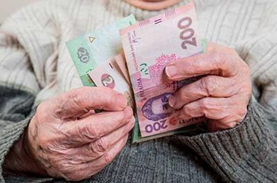 Гройсман пообещал новые повышения пенсий