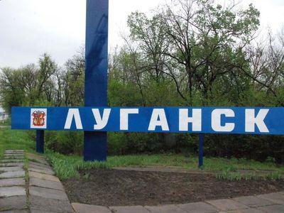 В Луганске перед офисом ОБСЕ требовали мира