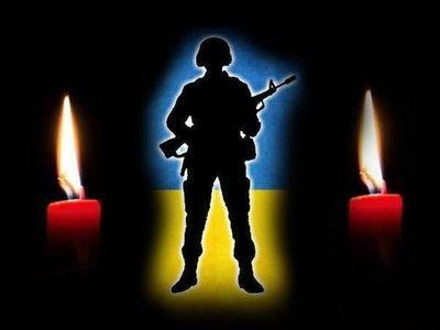 Подтверждена еще одна потеря сил АТО на Донбассе
