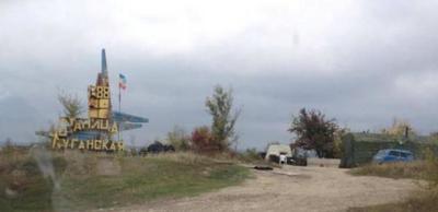 У боевиков «ЛНР» взрываются боеприпасы на складе