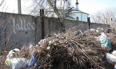 Не кладбище, а мусорная свалка: Последствия пожара в Донецке