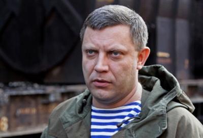Восстановление оператора Vodafone на оккупированном Донбассе: у Захарченко приняли окончательное решение