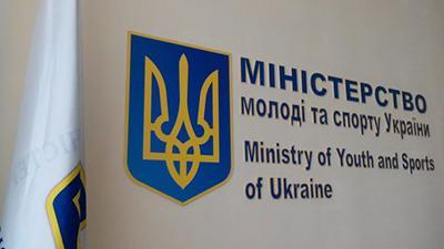 В Украине отменили запрет на участие в соревнованиях в России