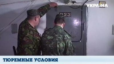 За год в украинских тюрьмах умерли более 500 человек – Минюст