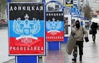 """Жизни нет: стало известно о новых проблемах оккупированных городов Донбасса - в соцсетях рассказали, что за ЧП произошло с жителями """"ДНР"""""""