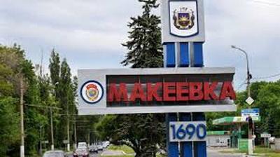 В Макеевке взорвался автомобиль с российскими офицерами