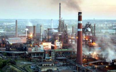 В Донецке произошел взрыв на металлургическом заводе