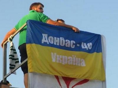 На Донбассе увеличился процент людей, которые считают себя гражданами Украины, - исследование