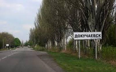 «ДНР» сообщила о гибели двух жителей Докучаевска при обстреле