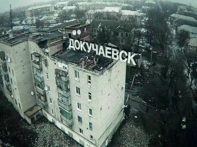 Ясиноватая и Докучаевск попали под обстрел, есть жертвы