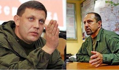 Как Ходаковский подставил Захарченко
