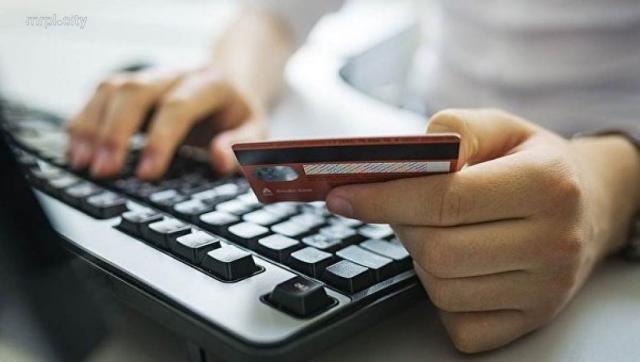 На Донетчине «экологические» интернет-мошенники одурачили волонтеров