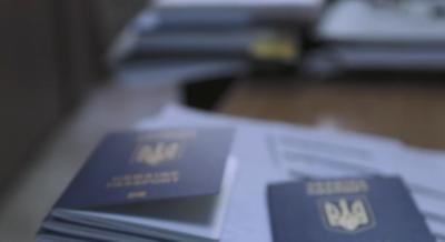 Инструкция для ВПЛ: как решить проблему с пропиской в паспорте. ВИДЕО