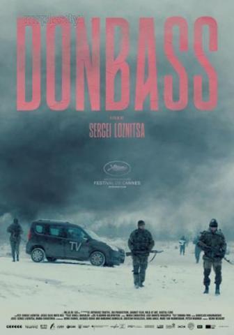 Фильм о событиях на Донбассе триумфально откроет Каннский кинофестиваль