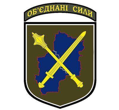 Война на Донбассе: удачный рейд ОС и потери в рядах противника