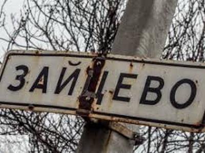В Зайцево были повреждены два дома из-за обстрелов и произошел пожар
