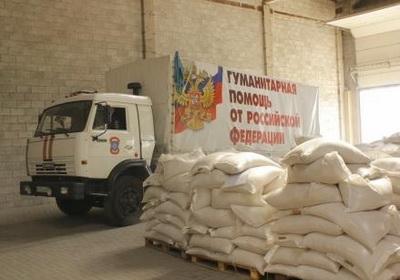 В Донбасс прибыл уже 76-й гумконвой из России