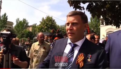 «Украина не знает с кем она связалась»: Захарченко припугнул ВСУ «Чебурашкой» и «Снежинкой». ВИДЕО