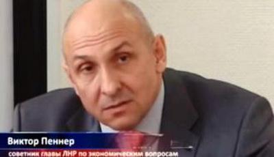 «За связь с СБУ»: в ОРЛО арестовали «экс-советника» Плотницкого