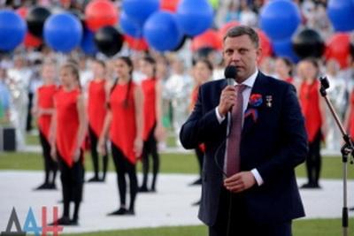 """Жители Донецка проклинают Захарченко: стало известно, что произошло на концерте в честь основания """"ДНР"""""""