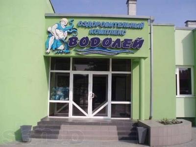 """Стрельба в Луганске: """"защитники народа Донбасса"""" едва не убили хозяина сауны, где развлекались с девочками"""