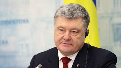 Порошенко предложил ЕС взять шефство над Донбассом