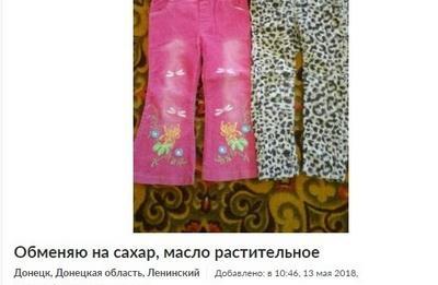Боятся умереть от голода. В оккупированном Донецке меняют одежду на еду