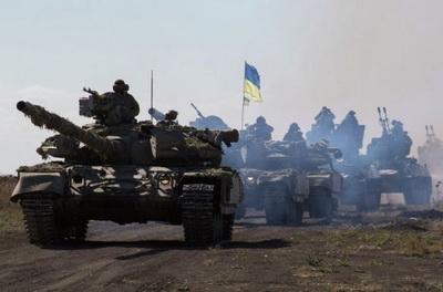 """Продвижение ВСУ вглубь Донбасса: СМИ назвали следующий город """"ДНР"""" для освобождения украинской армии"""