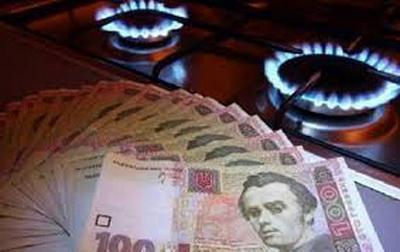 """""""Коммуналка"""" в Украине подорожает на 50%. Газ подорожает на 60%, свет – на 50%, горячая вода – на 41%"""