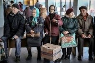 Блокировка пенсий жителей Донбасса. Когда ждать пенсию?