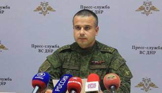 Боевики «ДНР» назвали «бредом» захват бойцами ВСУ минометов