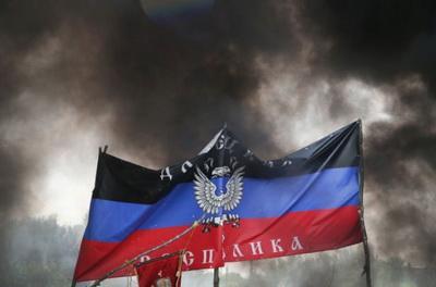 "У Захарченко и сотоварищи обострение  ""шпиономании"""