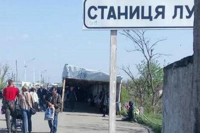 На КПВВ «Станица Луганская» умерла женщина