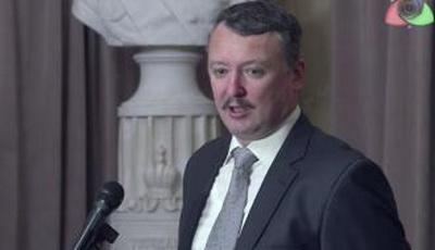 Гиркин назвал города, которые вскоре могут освободить бойцы ВСУ