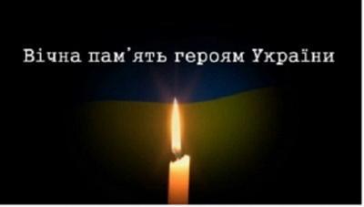 Погибли за свободу Украины от оккупации РФ: боевики на Донбассе убили двоих воинов ВСУ за сутки