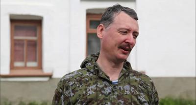 Гиркин перечислил города Донбасса, которые могут освободить ВСУ