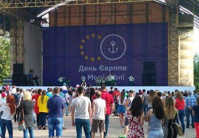 Мариуполь проникся европейским духом