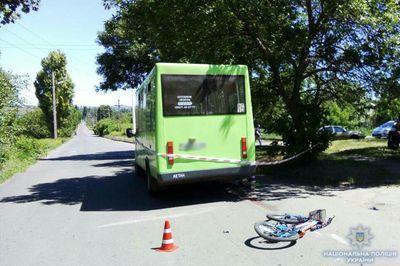 В Краматорске под колесами маршрутки погиб ребенок