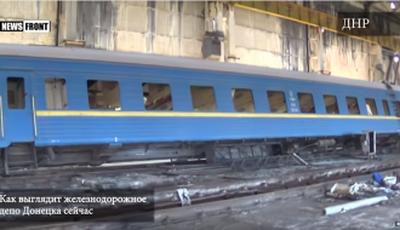 Кругом одна разруха: боевики показали печальное видео из Донецка. ВИДЕО